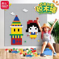兼容男孩子女孩乐高墙积木玩具3-6-8-10周岁拼装益智大颗粒儿童房