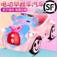 儿童电动车四轮汽车双驱动可坐人女孩男孩婴儿遥控摇摆车卡通童车
