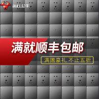 公牛�_�P插座家用暗�b86型�Ρ诓遄���5五孔插座面板多孔插座 �_�P
