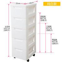 家居生活用品床头柜塑料抽屉式客厅卧室储物柜简易多层收纳柜子宝宝儿童衣柜 顶部白色 5个
