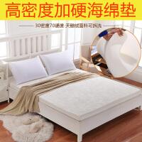 高密度记忆海绵榻榻米床垫子1.5m1.8m床单人学生宿舍垫被床褥1.2m 高密度可拆洗 加硬款-10CM厚