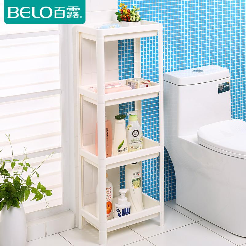 百露卫生间置物架浴室夹小缝隙储物厕所落地收纳架洗手间置物架百露家居收纳1元起