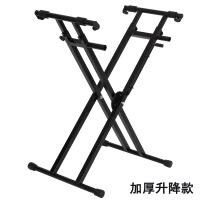 ?雅马哈卡西欧61键88键双管X型钢管电子琴架子通用琴架加粗升降型