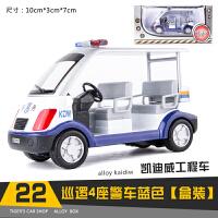 儿童警车玩具四座巡逻车警察车小汽车滑行合金汽车模型宝宝玩具车 1:32巡逻4座警车 蓝色盒装