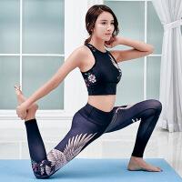 健身套装瑜伽服女印花舞蹈衣裤跑步运动紧身裤两件套