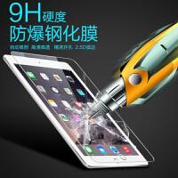 iPad钢化膜MPGW2CH/A苹果平板MP2G2CH/A电脑屏幕保护贴膜9.7寸新 2017新款ipad 高清膜