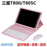 三星galaxy tab s 10.5 sm-T805c保护套无线外接键盘10.5英寸T800平