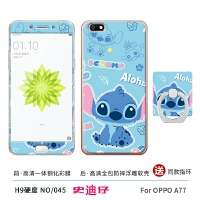 oppo A77手机壳 oppoa77t保护套 oppo a77m防摔卡通浮雕彩绘硅胶全包软壳+送一体钢化彩膜指环支架