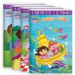 和妈妈一起读(Ⅰ共4册)/爱探险的朵拉系列故事书 快乐成长图画书3-4-6-7-10岁儿童绘本故事图书 儿童早教启蒙亲