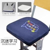 高中学生坐垫教室冬季卡通记忆棉椅子座垫凳子垫子宿舍椅垫冬防滑屁股垫