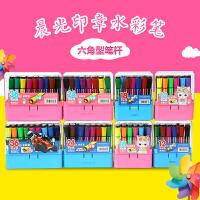 【1盒包邮】晨光文具儿童带印章24色可洗水彩笔六角36色水彩笔幼儿园画笔