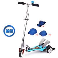 双踏车儿童滑板车折叠三轮5-6-14岁宝宝折叠童车脚踏划板车