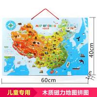北斗木质磁力地图拼图中国地图 儿童拼图地图中国磁性拼图磁力早教益智玩具3-4-6岁木质拼板