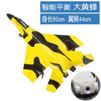 ?超大无人机遥控飞机航拍战斗机航模固定翼滑翔机儿童玩具模型飞机