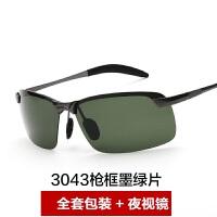 车载太阳镜男司机镜偏光镜开车驾驶镜潮人墨镜眼睛男个性方形太阳眼镜