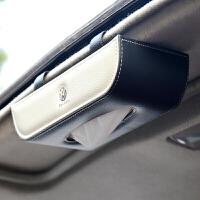 车载纸巾盒汽车挂式挂遮阳板挂天窗内车用纸巾纸抽盒抽纸座式创意