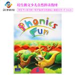 现货香港朗文少儿拼读语音教材Phonics fun5级课本+练习册