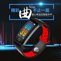 曲面触摸彩屏智能手环心率手环蓝牙运动跑步计步器血压监测仪手表男女防水多功能通用通话提醒腕带减肥减脂锻炼APP管理信息同