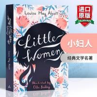小妇人 英文原版小说 英文版 Little Women Alma Classics 世界经典名著 儿童文学小说 附测试