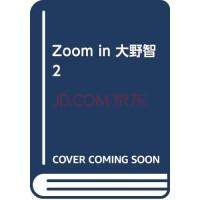 现货【深图日文】Zoom in 大野智 2(Johnny's PHOTOGRAPH REPORT) 大野智写真 照片集