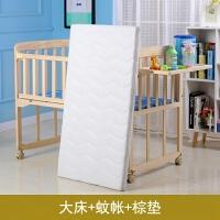 婴儿床实木无漆环保宝宝床童床摇床推床婴儿摇篮床可侧翻HLQH +棕垫