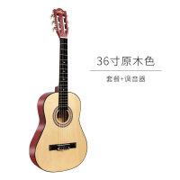 古典吉他30寸34寸36寸39寸初学者学生女入门吉它男新手练习乐器a303