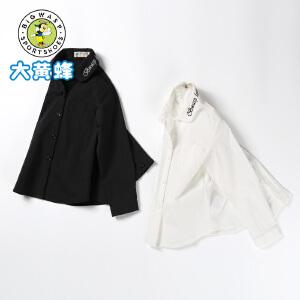 大黄蜂童装儿童衬衫长袖女童秋装2018新款女孩休闲衬衣小学生上衣