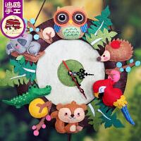 布艺儿童免裁剪不织布手工diy制作材料包创意钟表时钟挂钟客厅