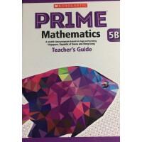 英文原版 Prime: Mathematics 5B Teacher's Guide 初级:数学5B教师指南