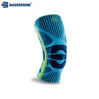 德国bauerfeind保而防护膝 篮球跑步半月板运动护膝