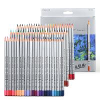 Marco/马可 7100 高级专业彩色铅笔涂色填色彩笔油性彩铅填图绘画笔