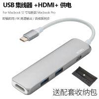 苹果笔记本新款MacBook Pro usb-c转usb type-c转接头hdmi转换器