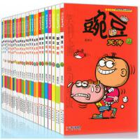 豌豆笑传全套1-27册 豌豆笑传漫画书全集27本 爆笑校园阿衰大话降龙同类漫画书儿童学生成人幽默故事书