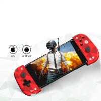 2018新款 游戏手柄 安卓苹果手机吃鸡第五人格魂斗罗归来刺激战场绝地求生辅助