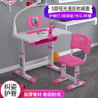 儿童学习桌小学生作业书柜多功能课桌椅男孩套装组合升降简易家用