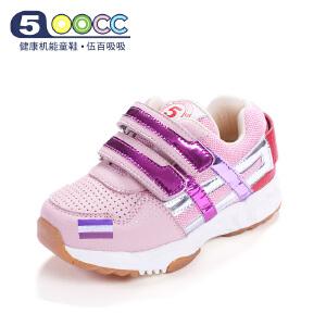 500cc宝宝机能鞋春秋软底防滑儿童鞋男童女童透气婴儿学步鞋