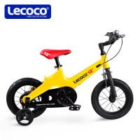 儿童自行车2-3-6岁宝宝脚踏车男孩女孩童车单车小孩山地车 MG玛格-抱刹-酷炫黄