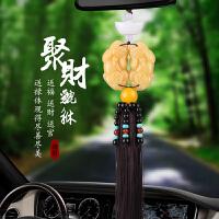 汽车平安挂件貔貅吊饰车内挂饰车上用品水晶装饰吊坠平安符