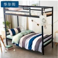 ???学生宿舍床品六件套家纺家饰 单人床上下铺1.2m床单被套件类