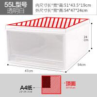 20190102122143667衣服箱子储物箱塑料收纳箱抽屉式收纳柜透明衣柜收纳盒衣物整理箱