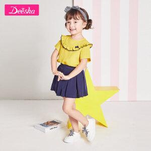 【109/3件】笛莎女童衬衫2019夏季新款小公主蝴蝶结儿童短袖衬衫