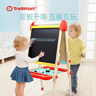 特宝儿 双面多功能升降大画板儿童画板支架式家用小黑板套装宝宝磁性黑白画画写字板涂鸦板120383