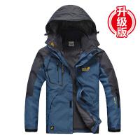 冬季冲锋衣男女三合一两件套可拆卸大码户外登山服外套