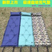 帐篷单人可拼接双人充气床午睡垫加厚加宽垫子户外用品