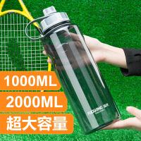 大容量塑料水杯便携太空杯户外运动水壶