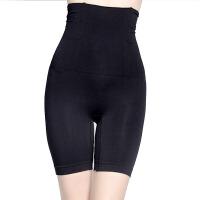 女塑身衣产后美体衣收腰四季款收腹内裤高腰塑身裤收腹提臀内裤