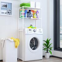 思故轩浴室洗衣机置物架 卫生间马桶架厕所整理架落地收纳层架子Z702