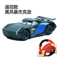 正版赛车总动员Cars3遥控汽车闪电麦昆儿童男孩玩具车惯性车模型