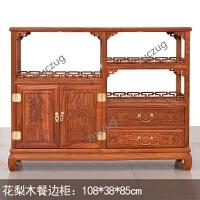ZUCZUG家具客厅鸡翅木餐边柜实木中式茶水柜储物柜餐厅边柜茶柜橱柜 单门
