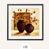 现代客厅沙发挂画简欧式田园风格装饰画有框画卧室简欧餐厅墙壁画 50cm*50cm 黑色画框[木质] 单幅价格,请